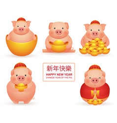 Cute pig with money in red suit and without vector
