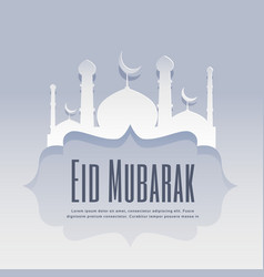 eid mubarak greeting design with mosque shape vector image
