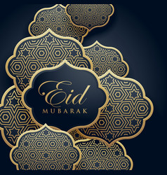 islamic eid festival decoration greeting card vector image
