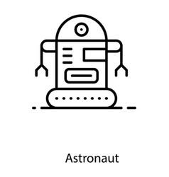 Galactic empire logo vector