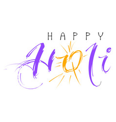 happy holi color festival text greeting card vector image