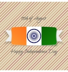 India Independence Day national Emblem vector