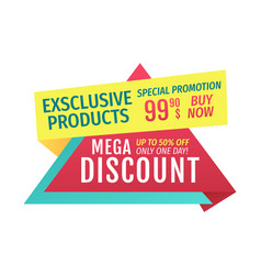 mega discount for exclusive products to buy now vector image