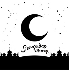 Ramadan Kareem lettering Hand Drawn Text with vector