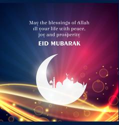 eid mubarak wishes greeting for islamic festival vector image vector image