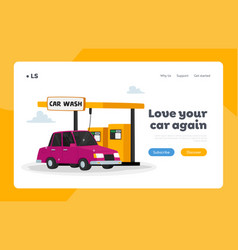 automobile in car wash service landing page vector image