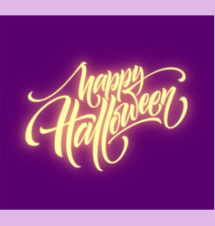glow in the dark background happy halloween vector image