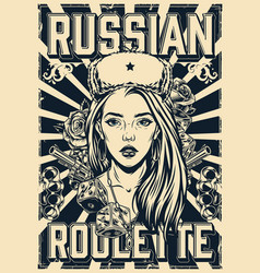 Vintage russian roulette poster vector
