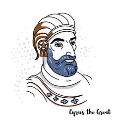 Cyrus great portrait vector