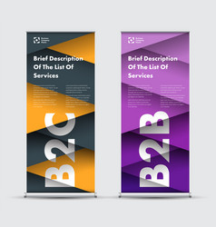 roll-up banner templates with intersecting vector image