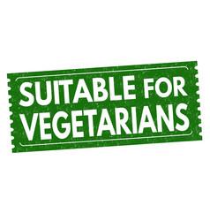 suitable for vegetarians grunge rubber stamp vector image