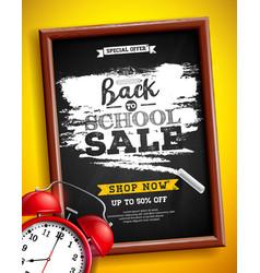 Back to school sale design with alarm clock vector