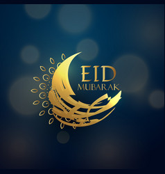Creative eid moon design in golden color vector