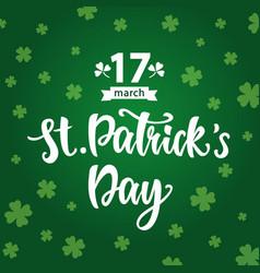 saint patricks day greeting poster vector image