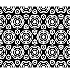 cute seamless unusual abstract pattern vector image