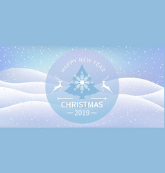 holiday greeting card invitation banner for new vector image