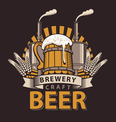 logo for a pub or a brewery with wooden mug vector image vector image