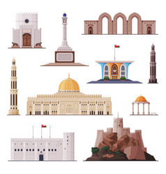 Travel to oman muscat city architecture famous vector