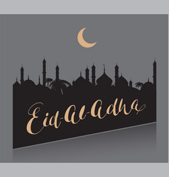 Eid al adha feast of sacrifice lettering text vector