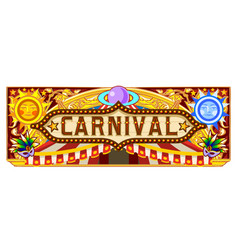 carnival banner for circus ticket vector image