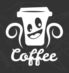 coffee cup smile icon template for cafe vector image