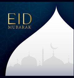 eid festival greeting card design vector image vector image