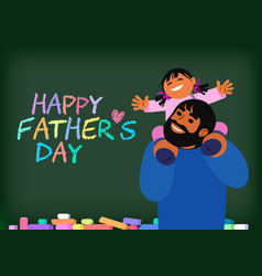 happy fathes day vector image