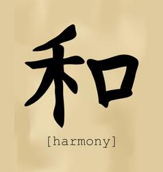 Harmony vector