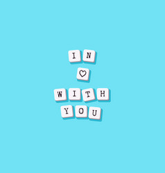 in love with you card vector image