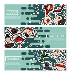 Set of horizontal banners about japan vector