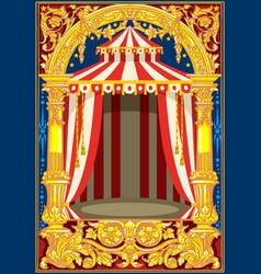 carnival circus birthday card vector image