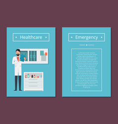 healthcare and emergency set vector image vector image