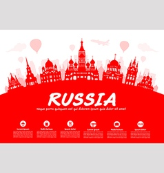 Russia Travel Landmarks vector image