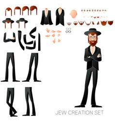 Jew create character set vector