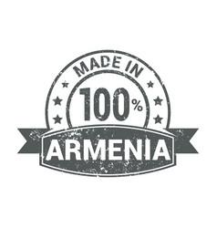 armenia stamp design vector image