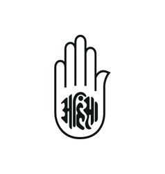 Jain Emblem simple black icon on white background vector image