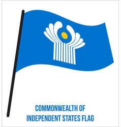 Commonwealth independent states flag waving on vector