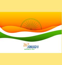 Happy new year stylish wavy flag background design vector