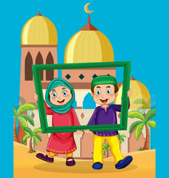 Muslim couple holding photo frame in front vector