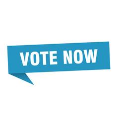 Vote now vector