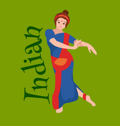 Woman performing kathak vector