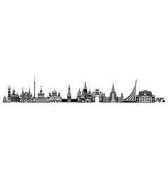 Moscow city skyline 9 vector