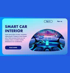 Smart car interior future design banner vector