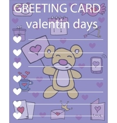 Cute greeting card for valentine day vector