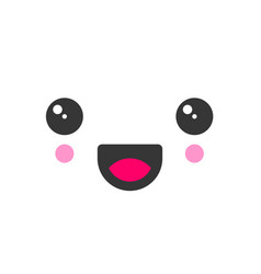 Laughing kawaii cute emotion face emoticon vector