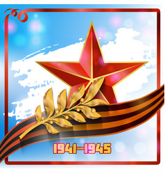 Victory day - may 9 vector