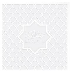white label ramadan kareem greeting card vector image