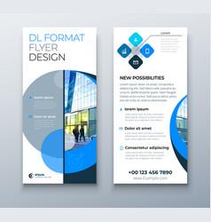 dl flyer design blue business template vector image