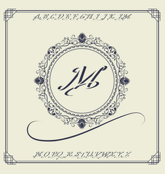 monogram luxury with decorative frame vector image