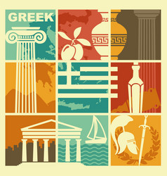 Set of images on the theme of greece vector